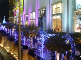 Outside Siam Paragon