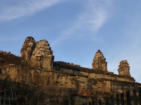 Phnom Bakhneg