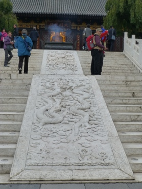 Carved marble pathway