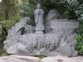 More garden statuary