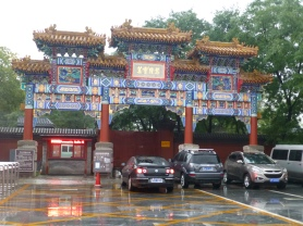 Main Gate of Lama Temple