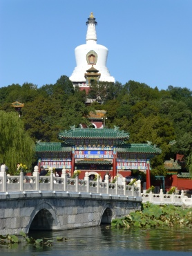 Bridge of Eternal Peace and White Pagoda