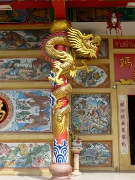 Dragon on temple pillar
