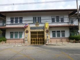Entrance to Bang Kwang