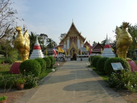 Wat Pai Lom