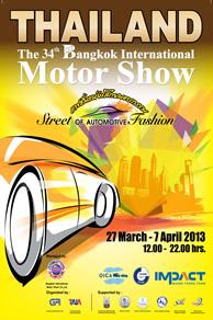 BKK Motor Show