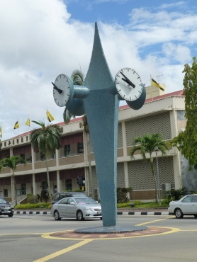 Brunei Clock Tower