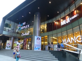 Entrance to Silom Complex