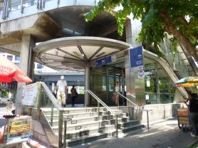 Silom MRT (subway) Station