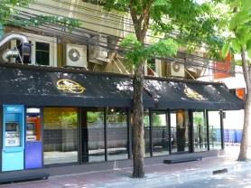 Bangkok Burger Company