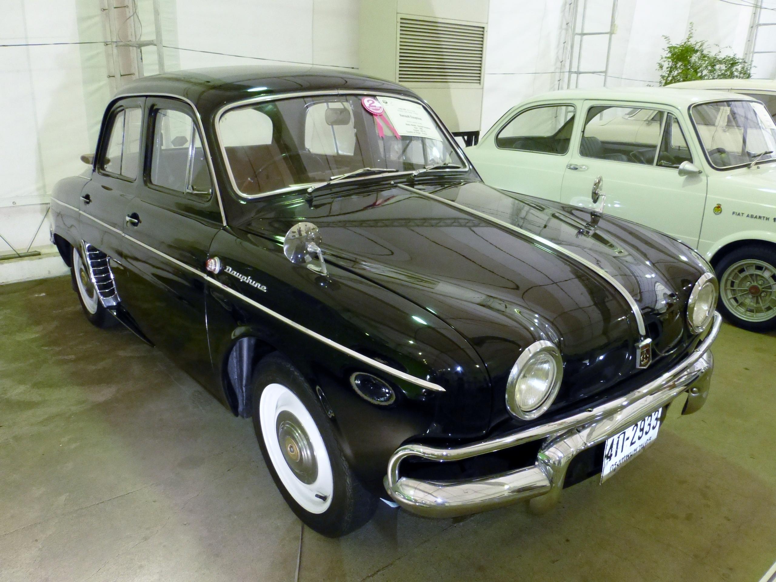 First Car First Love Khunkurt