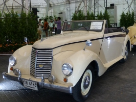 1949 Siddeley Hurricane