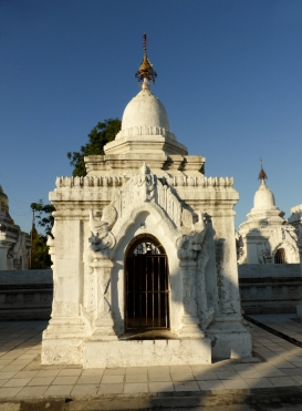 Stupa housing Scripture